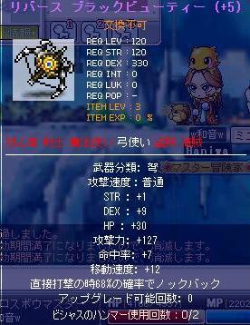 Maple03.JPG