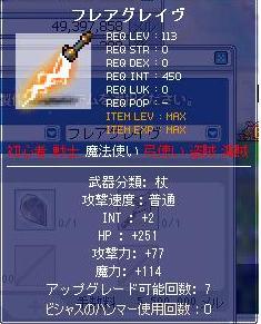 Maple091002_011633.jpg