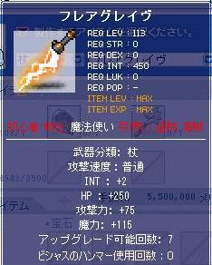 Maple091002_011640.jpg